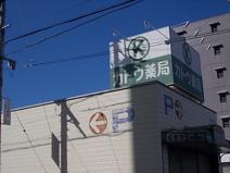 カトウ薬局