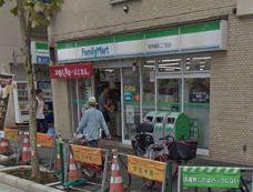 ファミリーマート西早稲田二丁目店の画像1