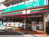 セブン-イレブン 瀬田駅前店