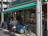 まいばすけっと 南砂2丁目店