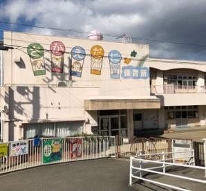 栄谷保育所の画像2