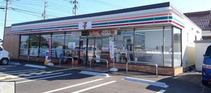 セブンイレブン米子諏訪店の画像1