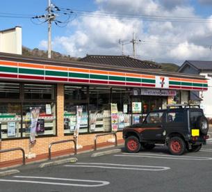 セブン-イレブン和歌山栄谷店の画像1