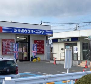 シキボウクリーニング栄谷店の画像1