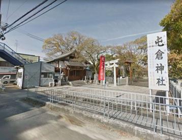 屯倉神社の画像1