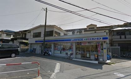 ローソン LAWSON+スリーエフ和光南店の画像1