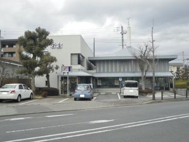 京都信用金庫 岩倉支店の画像1