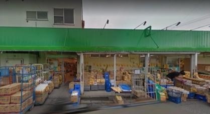 生鮮市場高階店の画像1
