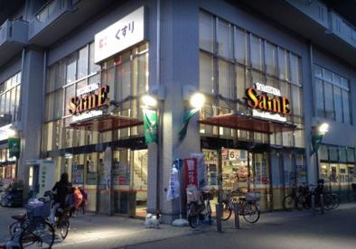 よしやセーヌ 目白高田店の画像1