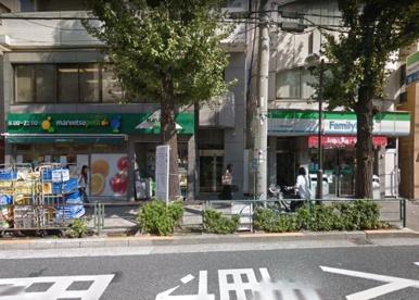 マルエツプチ 雑司が谷二丁目店の画像1