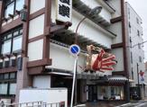かに道楽和歌山店