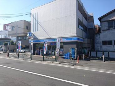 ローソン 赤羽稲付店の画像1