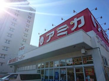 アミカ赤羽西口店の画像1