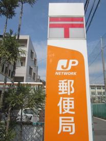 京都上高野郵便局の画像1