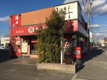ザ・どん 瀬戸ルート363店の画像1