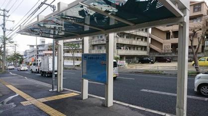 小禄南小学校入口バス停の画像1
