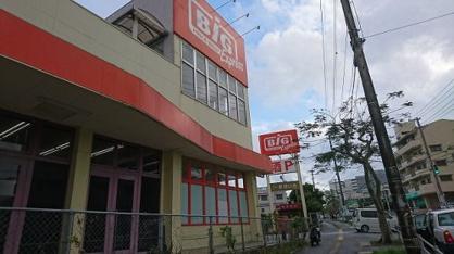 ザ・ビッグエクスプレス小禄店の画像1