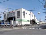 JR 発寒中央駅