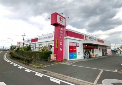 ココカラファイン 東香里店の画像1