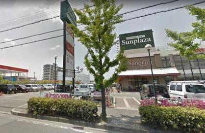 サンプラザ 三宅店の画像1
