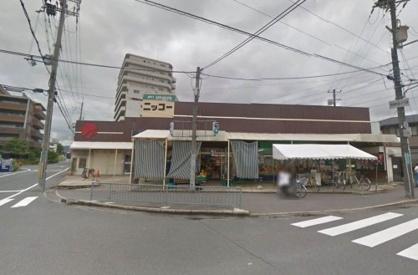 (株)ニッコー 東山店の画像1