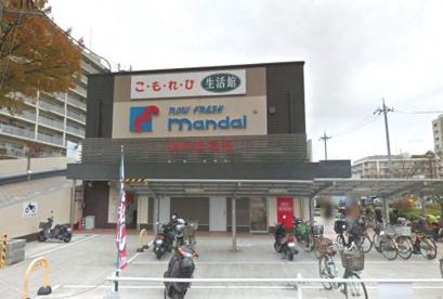 万代 香里ヶ丘店の画像1