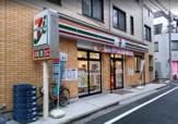 セブン-イレブン西池袋3丁目店