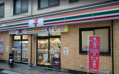 セブン-イレブン西池袋3丁目店の画像2