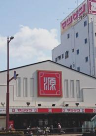 (株)松源 本店の画像1