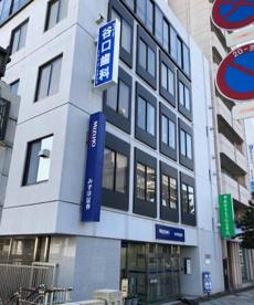 みずほ証券(株) 和歌山支店の画像1