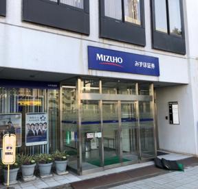 みずほ証券(株) 和歌山支店の画像2