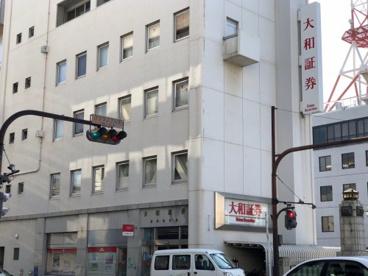 大和証券(株) 和歌山支店の画像2