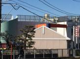 向陽保育園