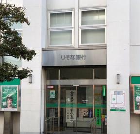 りそな銀行 和歌山支店の画像1