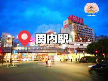 関内駅の画像1