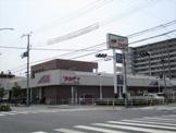 マルアイ 兵庫松原店
