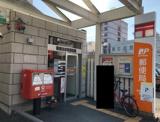 和歌山本町郵便局