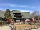 歴史公園甘草屋敷
