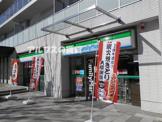 ファミリーマートシティテラス横濱和田町店
