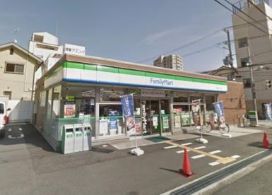 ファミリーマート平野南一丁目店の画像1