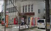 狭山入間川三郵便局