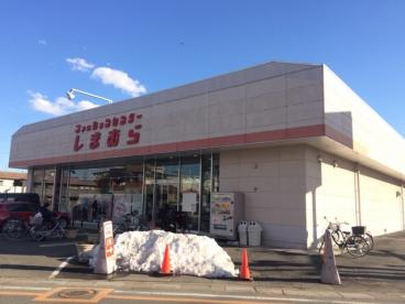 ファッションセンターしまむら大和田店の画像2