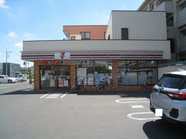 セブン‐イレブン さいたま大和田2丁目店の画像1