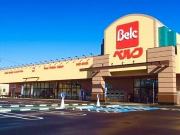 ベルク東所沢店の画像1
