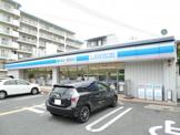 ローソン 山科四ノ宮店