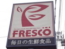 フレスコ 五条西洞院店