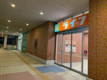 ライフ久宝寺駅前店の画像1