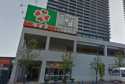 ライフ久宝寺駅前店の画像2