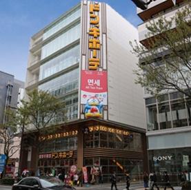 ドン・キホーテ 福岡天神本店の画像1