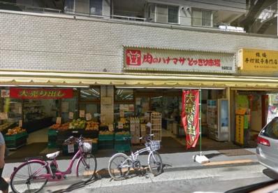 肉のハナマサ 池袋西口店の画像2